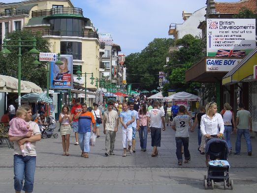 Бургас - прибрежный город и культурный центр Причерноморья Болгарии