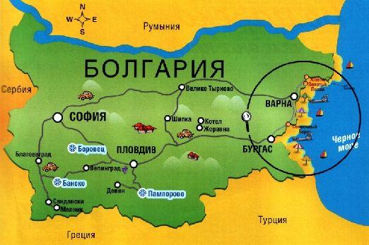 Болгария граничит с 5 странами