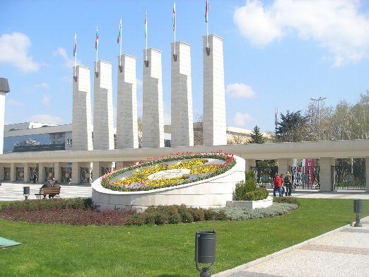 Пловдив - южный город Болгарии, второй по своей величине