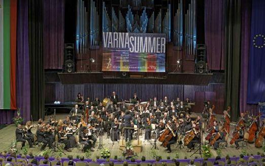 Варенское лето - старейший международный музыкальный фестиваль Болгарии