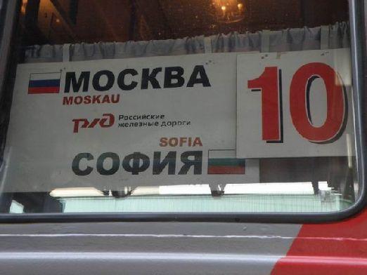 РЖД рассчитывает возить туристов в Варну и Бургас